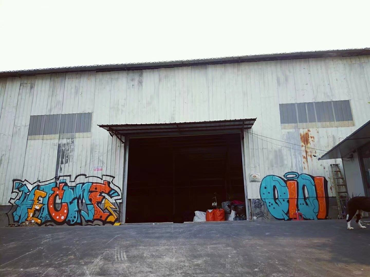 Graffiti in our factory